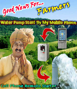 water-pump-remote-start-by-cell-phone